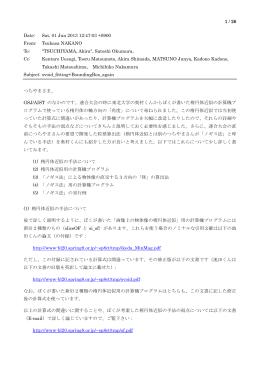 1 / 26 Date: Sat, 01 Jun 2013 12:47:03 +0900 From: Tsukasa