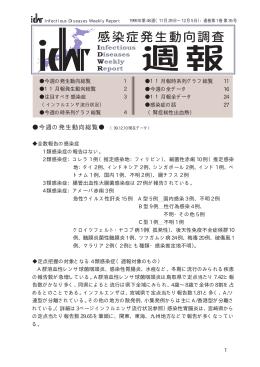 ダウンロード(30p/968K)