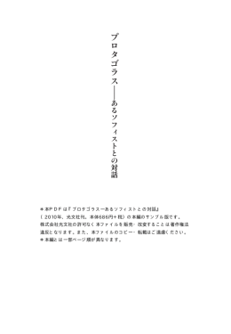 試し読み用PDFをダウンロードできます