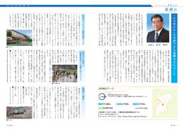 長柄町 (PDF445KB)