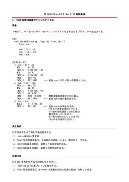 PDF形式、211kバイト