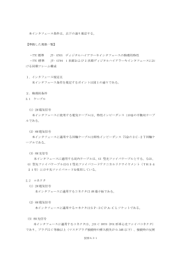 PDF(6.3)