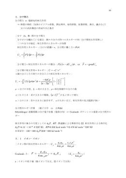 10-16ページ(PDF) - So-net