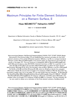 Maximum Principles for Finite Element Solutions on a Riemann
