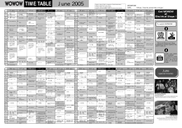TIME TABLE June 2005