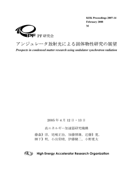 Web版PDFファイル(4.77MB
