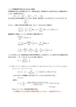 レポート解答6