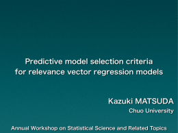 Predictive model selection criteria for relevance vector regression