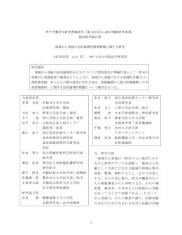 本文1~54頁