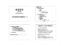 PP - 九州大学