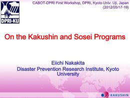 On the Kakushin and Sosei Programs