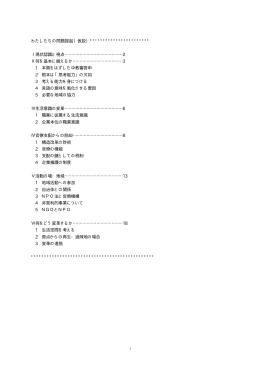 PDF形式(58kb)