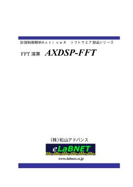 948KB - 松山アドバンス