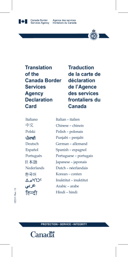 Translation of the Canada Border Services Agency Declaration Card