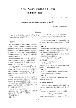 Page 1 Page 2 Page 3 Page 4 Sin暮) C。SE sin左 を得る。 次に, 2階