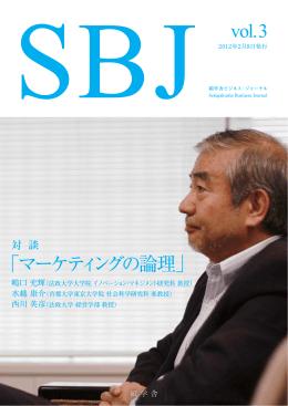PDF (1.9MB)