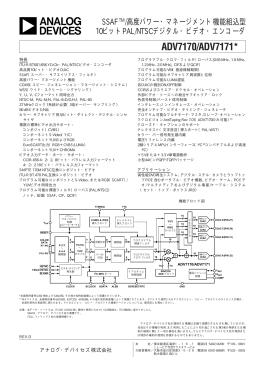 ADV7170/ADV7171