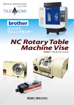Machine Vise NC Rotary Table