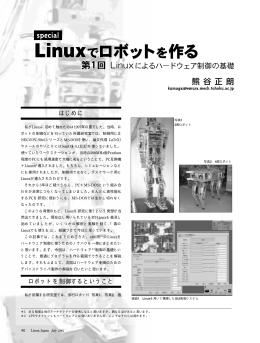 2001-7月号