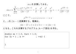 (−1) x