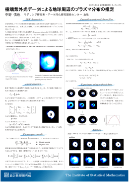 k - 統計数理研究所 学術研究リポジトリ[RISM]