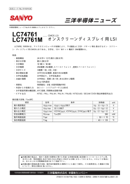 LC74761 LC74761M
