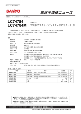 LC74784 LC74784M