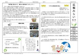 第37号(平成27(2015)年7月発行)(PDF