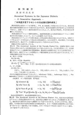新 刊 紹 介