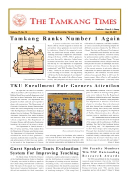 Tamkang Ranks Number 1 Again TKU Enrollment Fair Garners