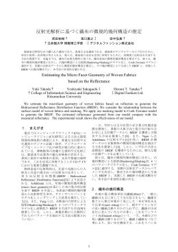 PDF file  - Computer Vision Lab.