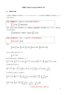∫ ∫ ∫ ∫