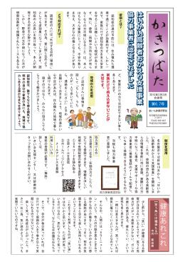 2013年 3月発行