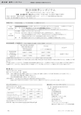 プログラム 暫定版 (1.85MB)
