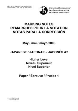 MARKING NOTES REMARQUES POUR LA NOTATION NOTAS