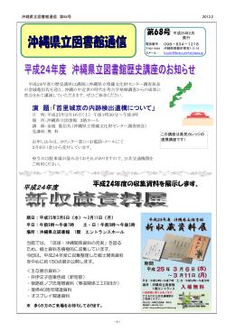 平成25年2月発行