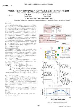 185 - 電子情報通信学会
