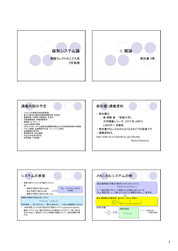 PDF(6up)