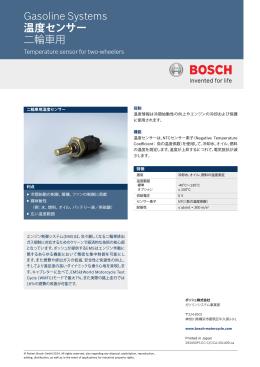 温度センサー (PDF 297.08 kB)