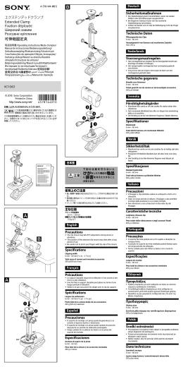 Page 1 Sicherheitsmaßnahmen ч Die Clipbefestigung kann