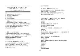 17 - 政策研究大学院大学