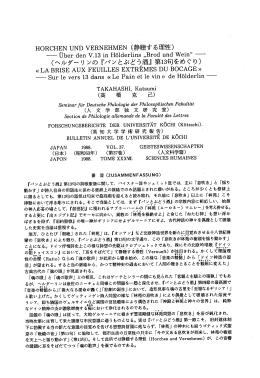 VOL. 37. (第37巻) TOME xxxvn.