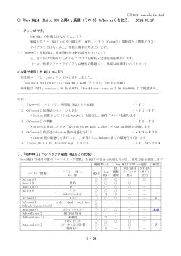 New MQL4(Build 600 以降);基礎(その3)OnTester()を使う