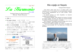 PDFファイル - ESPERANTO.JP