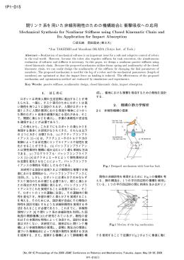 PDF File - IWATSUKI-OKADA Lab., Tokyo Tech.