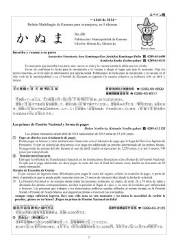 427KB pdfファイル