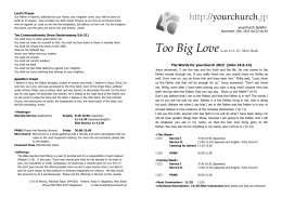 Too Big Love(Luke 15:1-32) Mari Ikeda
