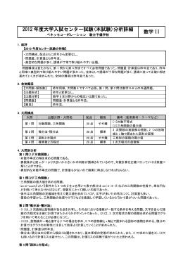 PDF版 へ