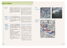 PDF:243KB
