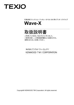 Wave-X